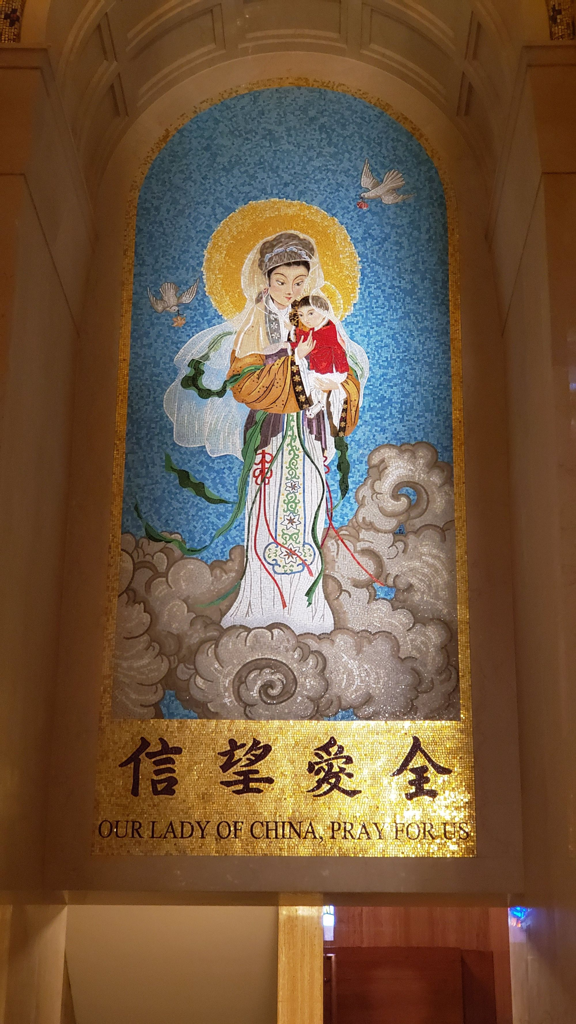 our-lady-of-china-from-sdcason-dot-com