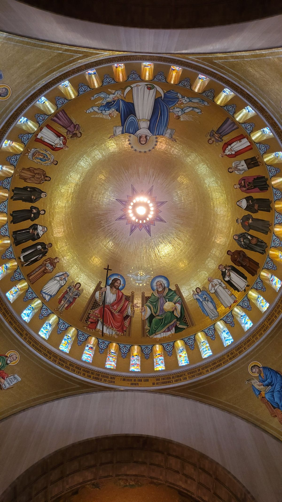 Trinity Chapel Ceiling - Catholic Stock Photo