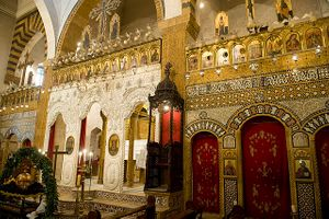 Aleppo Greek Catholic Church in Syria - Catholic Stock Photo