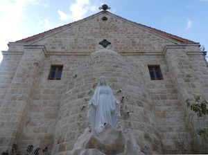 Melkite Greek Catholic Church in South Lebanon - Catholic Stock Photo